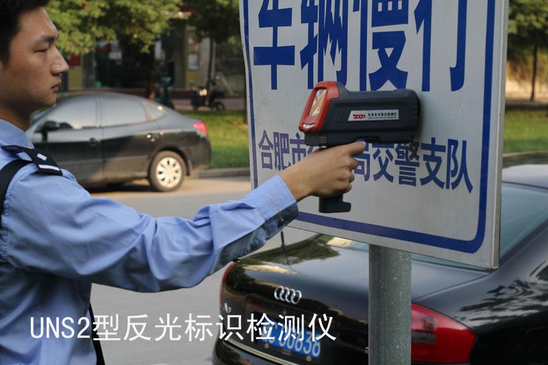 反光标识检测